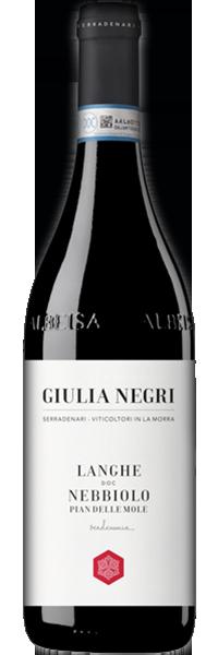 Langhe Nebbiolo 2018 Giulia Negri