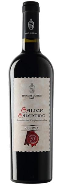Salice Salentino Riserva 2017 Leone de Castris