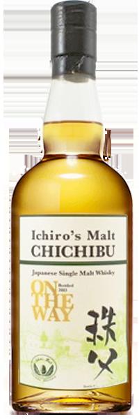Ichiro`s Chichibu On The Way 55.5°