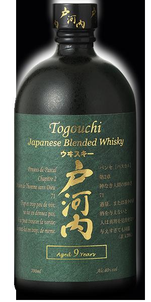 Togouchi 9y 40°